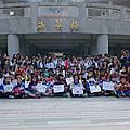 2016香港陳守仁小學來訪 A visit by Po Leung Kuk Camões Tan Siu Lin Primary School, Hong Kong