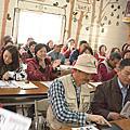 20110324-第12次小組座談會