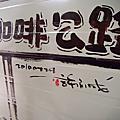 20100729-產業研習課程-在地藝術裝置培訓課程(8)