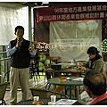 20100430-第1次小組座談會
