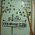 20100805-產業研習課程-在地藝術裝置人才培訓(9)成果展!