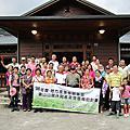 20100913-南庄‧三義參訪觀摩二日遊,第一天!