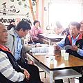 20110225-第11次小組座談會