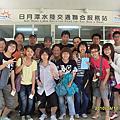 2010暑期社遊