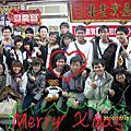 2010聖誕快樂