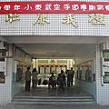 2011小東武寒期育樂營 : )