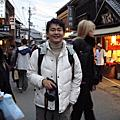 20071207-08京都之旅(1)