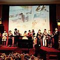 耶誕紅白大賞 台日婚禮(高雄 寒軒國際B2)-高雄婚禮顧問 高雄婚禮佈置