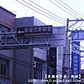 范姜祠堂之旅