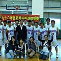 2009新聞盃