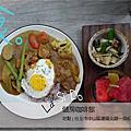 【台北市/大安區】儲房咖啡 ♥ 充滿花藝氣息 瀰漫空氣中的小清新