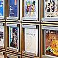 台南‧玩‧國立台灣歷史博物館誕生