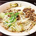 台南‧食‧阿元牛肉麵