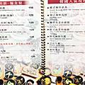 台南‧食‧善化韓國館
