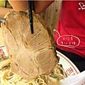 台南‧食‧豚骨家拉麵