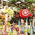 日本‧HELLO東京‧DAY3