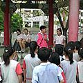 小樸樹解說員活動