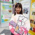 2012.10.14台北全國病人安全展覽會