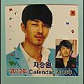 2011夏日首爾自助行-6