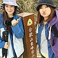 2016武陵農場/雪山/合歡山