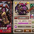 刀塔傳奇新英雄圖鑑