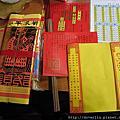20120205金山財神廟半日遊