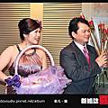 2010.1.16建智結婚