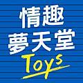 2018_夢天堂_AV女優桌曆
