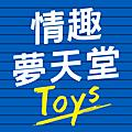 20171208 中文