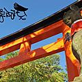 20141025伏見稻禾神社