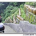 國內宮廟/寺廟/佛堂/道場/靈山/仙山