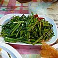 2008.07.25. 阿婆泰國料理