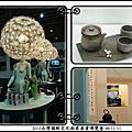 2010 台灣國際文化創意產業博覽會 - 出發