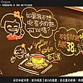 台南美食-朵拉和風洋食