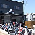 107.10.7 築間幸福鍋物沙鹿店