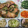簡單家常菜,給家人的愛心晚餐!