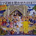 2005-07-31_想像拼圖的真面目