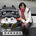 2010.02.15~20_與老媽的北九州之旅