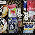 2013/10日本東京