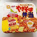 推薦日本小7好吃泡麵