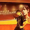 JAY IN 溫州