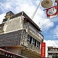 沖繩。那霸/榮町市場/壺屋/邊銀食堂/康龍拉麵