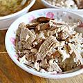 台南。肉伯火雞肉飯 / 泉興榻榻米