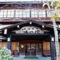 日本。長野信州白骨溫泉泡の湯旅館
