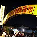 2012.06.05 新竹週二後站夜市