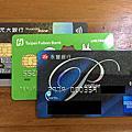 2016信用卡