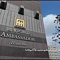 新竹國賓大飯店AMBASSDOR