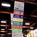 2009台北世貿國際旅展