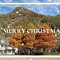 奧萬大聖誕樹