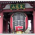 日本東京之旅